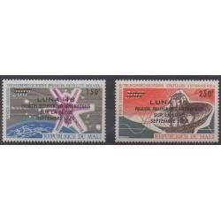 Mali - 1970 - No PA108/PA109 - Espace