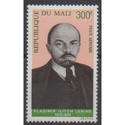 Mali - 1970 - No PA89 - Célébrités