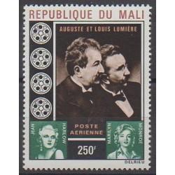 Mali - 1970 - Nb PA100 - Cinema