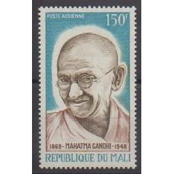 Mali - 1969 - No PA83 - Célébrités