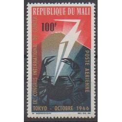 Mali - 1966 - No PA40 - Santé ou Croix-Rouge