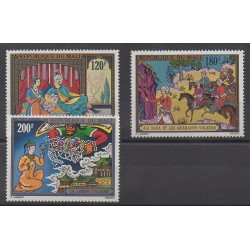 Mali - 1971 - No PA119/PA121 - Littérature