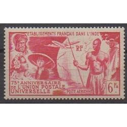 Inde - 1949 - No PA21 - Service postal - Neuf avec charnière