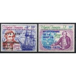 Polynésie - Poste aérienne - 1979 - No PA142/PA143 - Célébrités