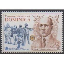 Dominique - 1997 - No 2037 - Rotary ou Lions club