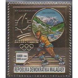 Madagascar - 1990 - Nb Timbre du BF64A - Winter Olympics