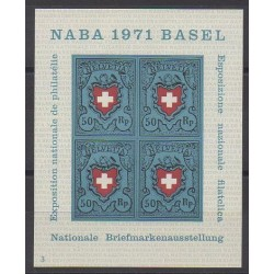 Swiss - 1971 - Nb BF21 - Philately