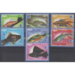 Cambodge - 1988 - No 816/822 - Poissons