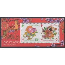 Man (Isle of) - 2016 - Nb F2150 - Horoscope