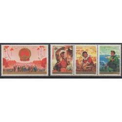 China - 1974 - Nb 1931/1934