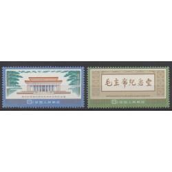 China - 1977 - Nb 2107/2108