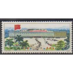 China - 1974 - Nb 1952 - Monuments