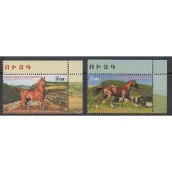 Armenia (Karabakh) - 2016 - Nb 102/103 - Horses