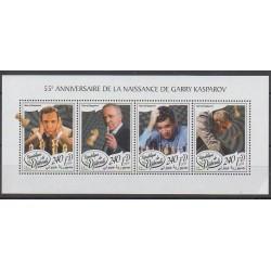 Djibouti - 2018 - Nb 1860/1863 - Chess