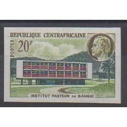 Centrafricaine (République) - 1961 - No 13ND - Sciences et Techniques