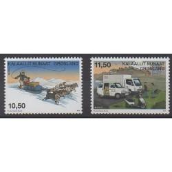 Greenland - 2013 - Nb 609/610 - Postal Service - Europa