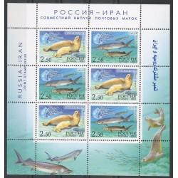 Russie - 2003- No F6752/6753 - Environnement