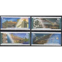 Russie - 2011- No 7231/7234 - Ponts