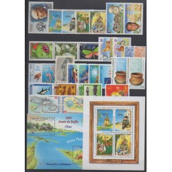 New Caledonia - Complete year - 1997 - Nb 725/746 - PA340/PA346 - BF18/BF19