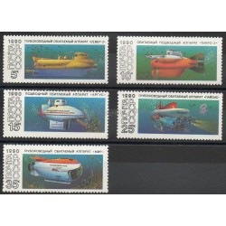 Russie - 1990- No 5799/5803 - Bateaux