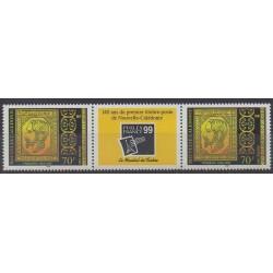Nouvelle-Calédonie - 1999 - No 799a - Philatélie