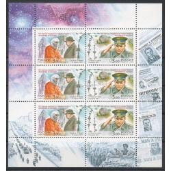 Russie - 2001- No F6565/6566 - Espace