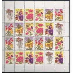 Russie - 1996- No F6165/6169 - Fleurs
