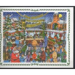 Belgique - 1996- No 2671/2679 - Noël