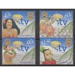 Tuvalu - 2001 - No 893A/893D
