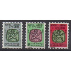 New Caledonia - Official stamps - 1980 - Nb S31/S33