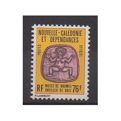 Nouvelle-Calédonie - Timbres de service - 1987 - No S41