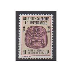 Nouvelle-Calédonie - Timbres de service - 1985 - No S37