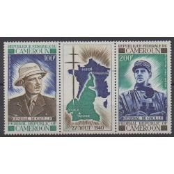 Cameroun - 1970 - No PA164A - De Gaulle