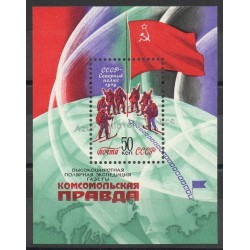 Russia - 1979- Nb BF 141 - Polar