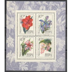 Russia - 1971- Nb BF 72 - Flowers