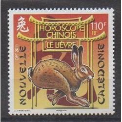 Nouvelle-Calédonie - 2011 - No 1121 - Horoscope