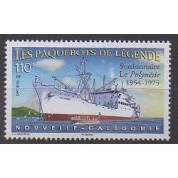 Nouvelle-Calédonie - 2019 - No 1365 - Navigation