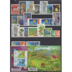 New Caledonia - Complete year - 2014 - Nb 1208/1233B