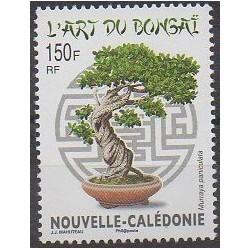 New Caledonia - 2014 - Nb 1227 - Trees
