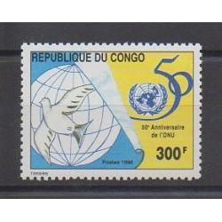 Congo (République du) - 1996 - No 1031 - Nations unies