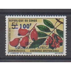 Congo (Republic of) - 1973 - Nb 338 - Fruits or vegetables