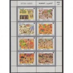 Kowaït - 1992 - No 1252/1259 - Dessins d'enfants