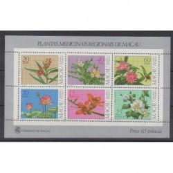 Macao - 1983 - No BF1 - Fleurs
