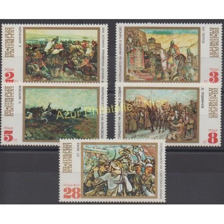 Timbres - Thème tableaux - Bulgarie - 1971 - No 1854/1858