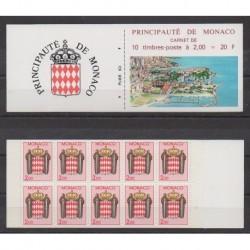 Monaco - 1988 - Nb C2
