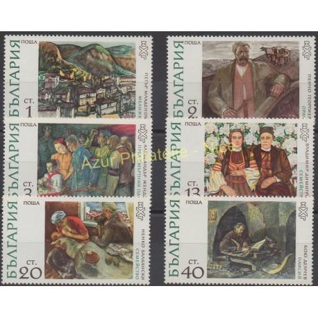 Bulgaria - 1972 - Nb 1920/1925 - Painting