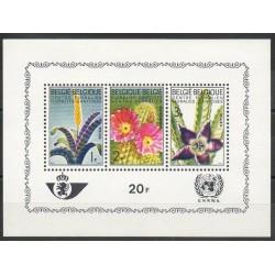 Belgique - 1965- No BF 38 - Fleurs