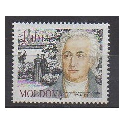 Moldova - 1999 - Nb 282 - Celebrities