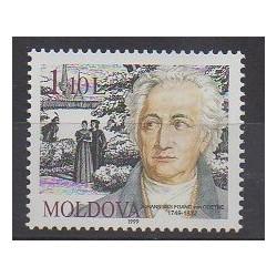 Moldavie - 1999 - No 282 - Célébrités