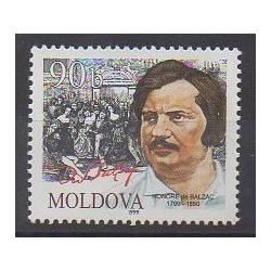 Moldavie - 1999 - No 265 - Littérature